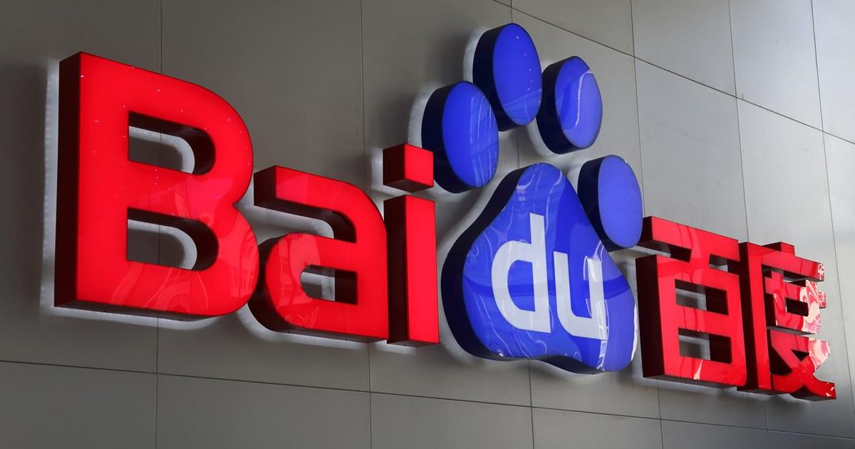 Верховный суд РФ защитил товарный знак Baidu
