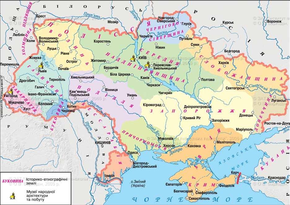 В чём выражается политика Киева, ведущая к разделу Украины?