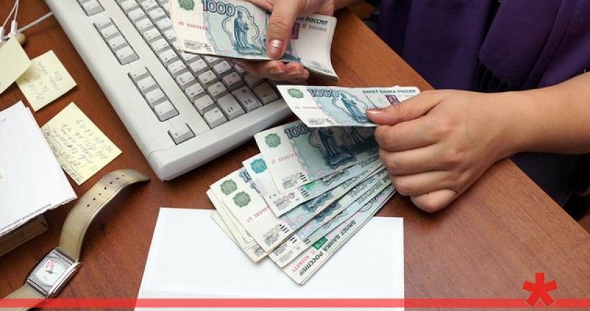 В Крыму растут долги по зарп…