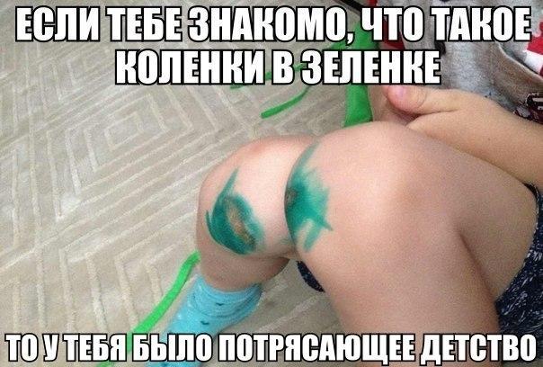 Смешные картинки с подписями (37 фото)