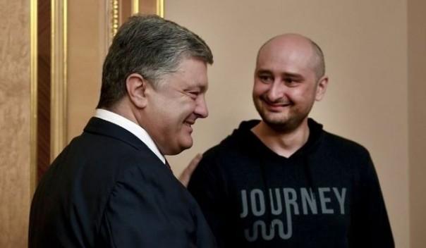 Террорист Порошенко и атака на «Северный Поток». Александр Роджерс