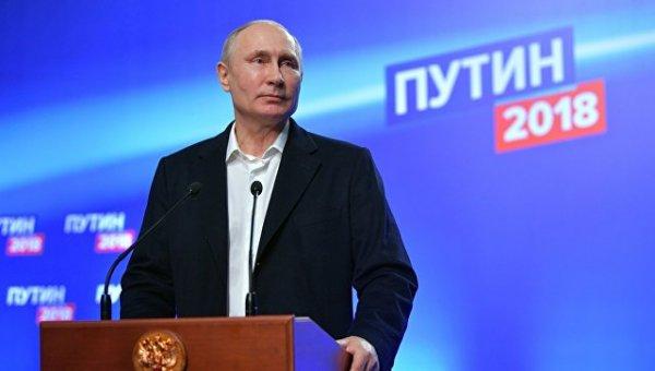 Шокированная элита США: О нет, только не Путин
