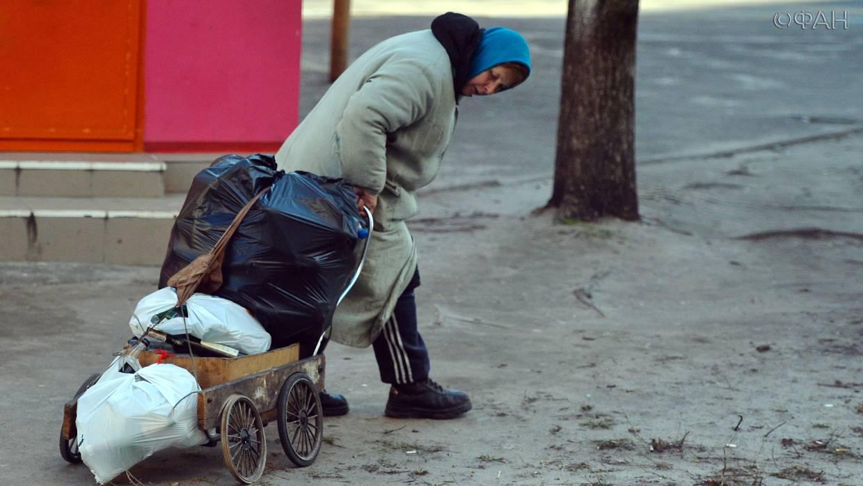 Эфир: Сколько россиян живут за чертой бедности и можно ли ее искоренить в стране Экономика