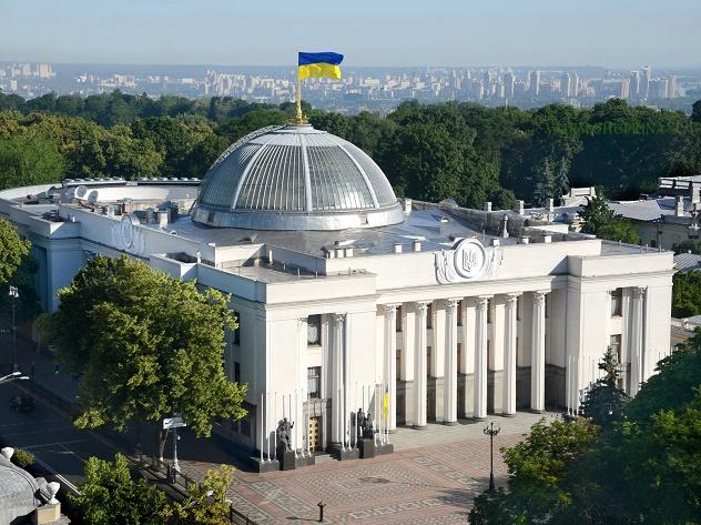 Депутаты Верховной рады требуют признать выборы в России нелегитимными