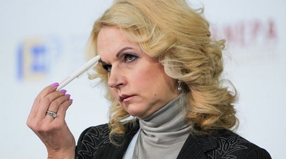 Голикова пообещала рост пенс…