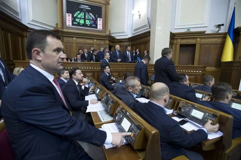 Экономике Украины на Западе предрекли темпы роста выше среднемировых