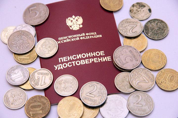 Пенсионный понт России