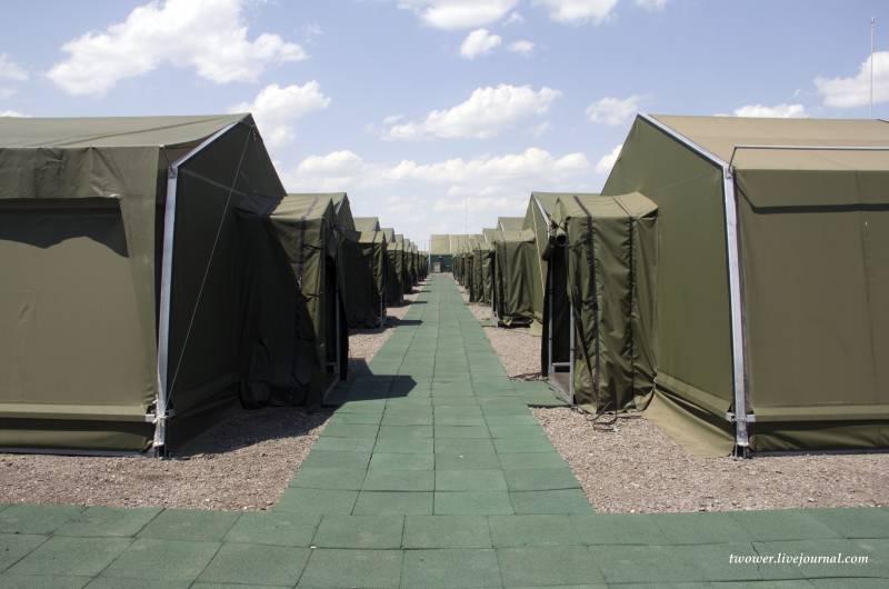 Автономный полевой лагерь АПЛ-500