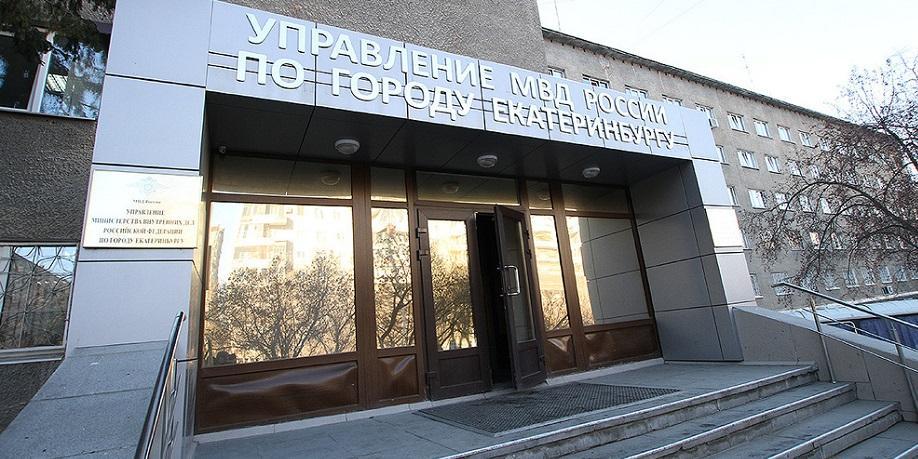 Уральская пенсионерка в течение пяти лет брала у знакомых в долг на несуществующий бизнес