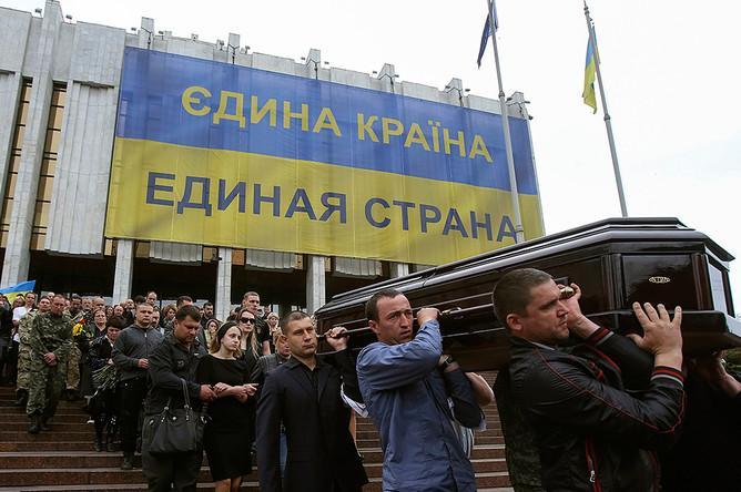 В Киеве осознали: Под вывеск…