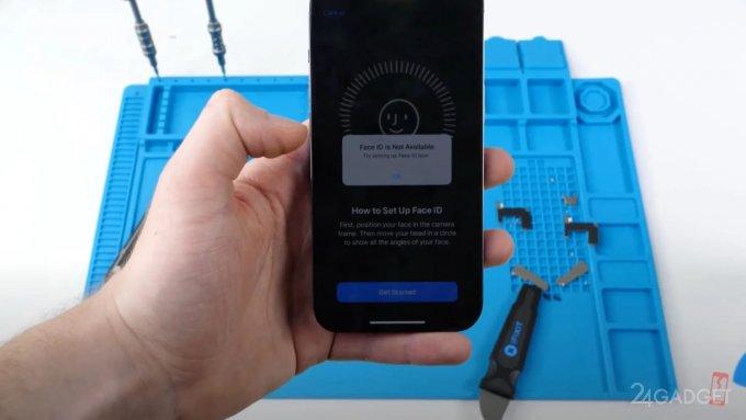 Что будет с Face ID, если заменить экран iPhone 13 в стороннем сервисе