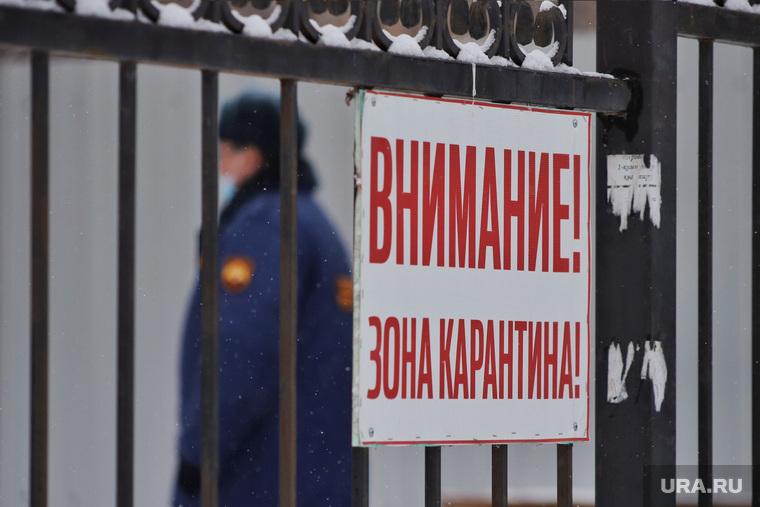 Первый регион РФ перешел на тотальный карантин из-за коронавируса