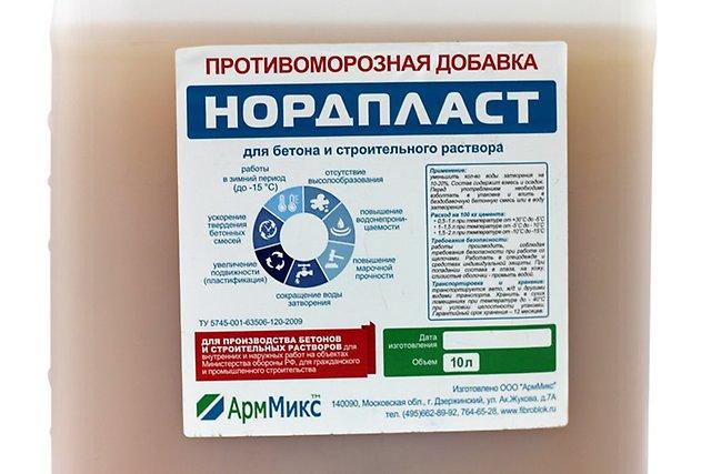 состав противоморозных добавок