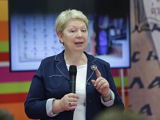Министра просвещения Василье…