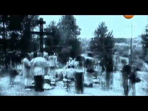 Тайны мира - Тайны Сибири