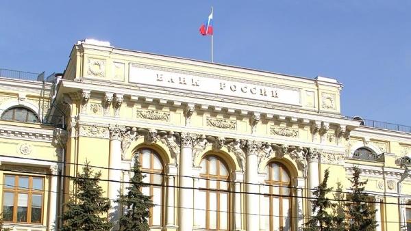 Центральный банк России в ян…