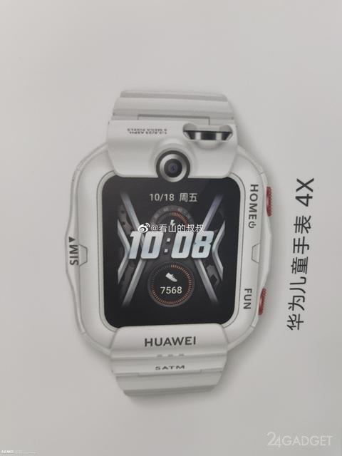 Показаны детские смарт часы Huawei Children Watch 4X с двумя камерами будущее,гаджеты,наука,техника,технологии,электроника