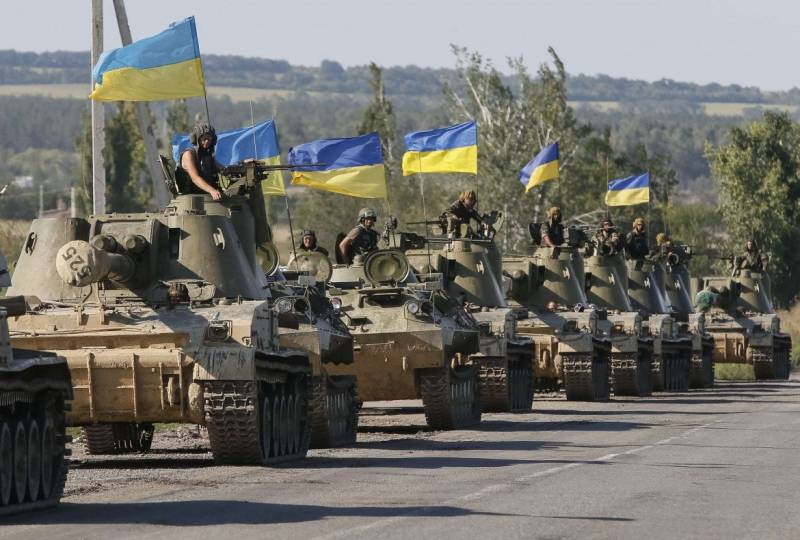 Новое оружие для Украины: сказка или быль?