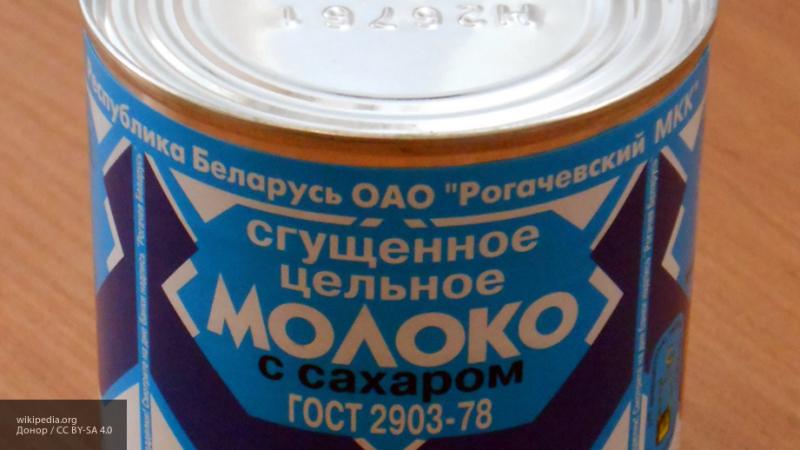 Эксперты Росконтроля назвали лучшие марки сгущенки