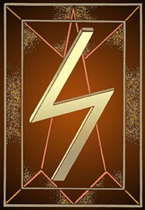 Сиг - руна силы и древняя мера времени