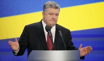Порошенко назвал децентрализацию одной из самых результативных реформ Украины