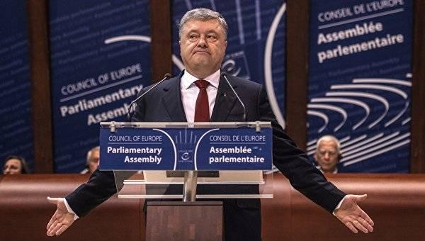 Президент Украины призвал Эр…