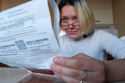 Будет ли отмена оплаты за жилищно-коммунальные услуги из-за коронавируса