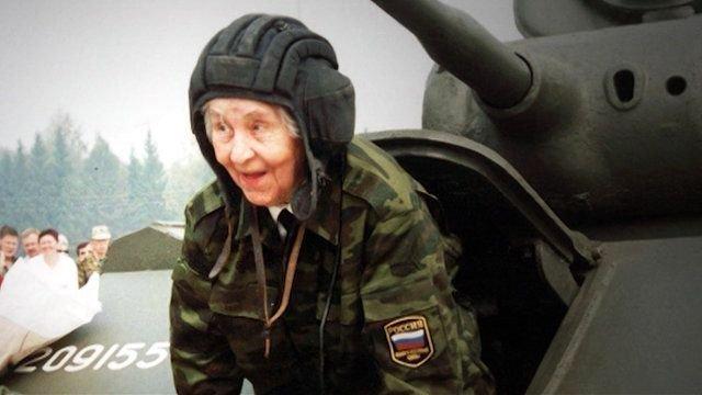 Людмила Иваныч