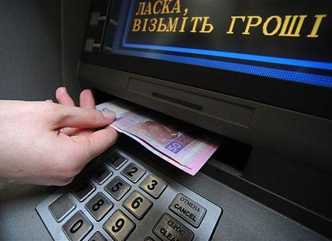 Украинский министр объяснил низкие зарплаты граждан