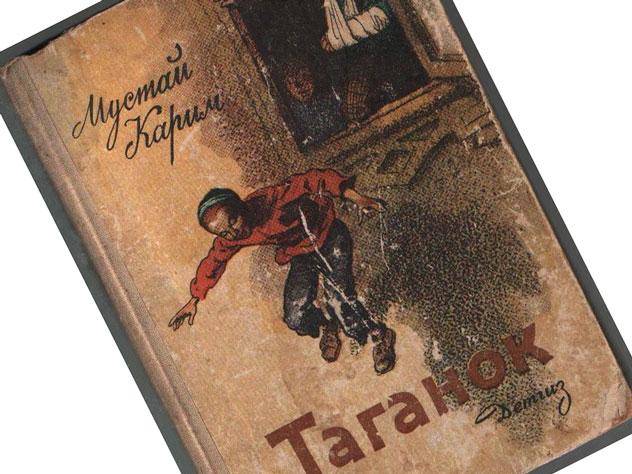 Кинематографисты Башкирии сбились с ног в поисках простого деревенского мальчика