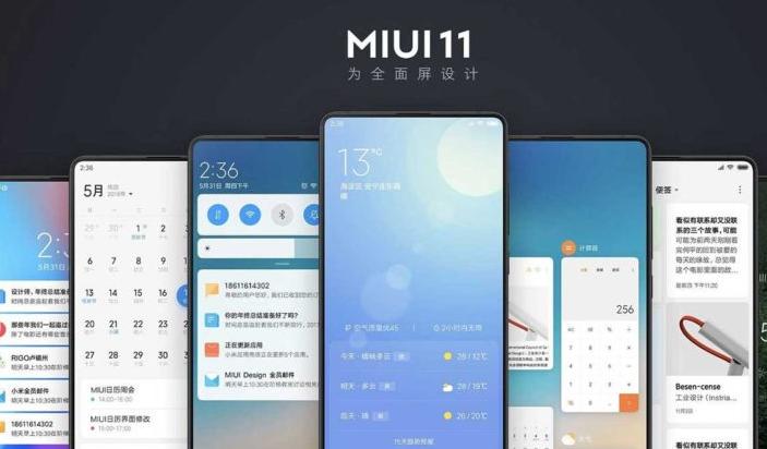Miui 11: Дата выхода в России, какие смартфоны получат, что нового android,новости,ОС,смартфон,статья