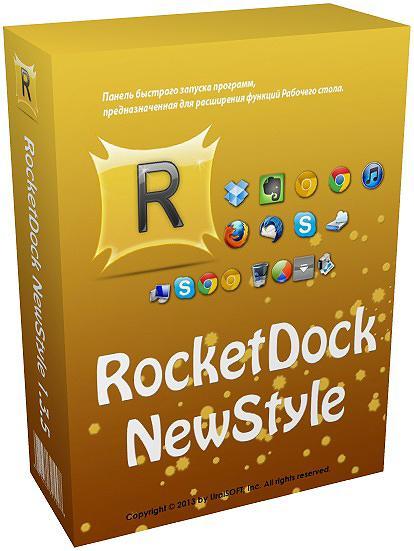 RocketDock NewStyle 1.3.5 by UralSOFT (x86/x64/ML/RUS)