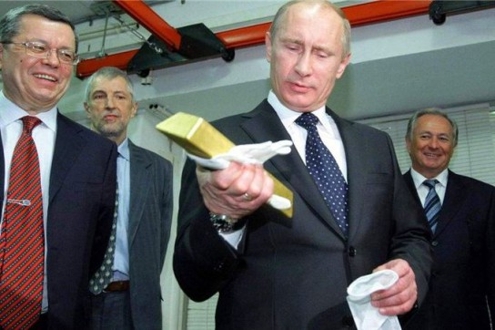 Золотой резерв России достиг своего исторического максимума