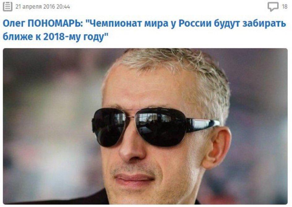 Киевская камубля, одесское рабство и футбольная смерть