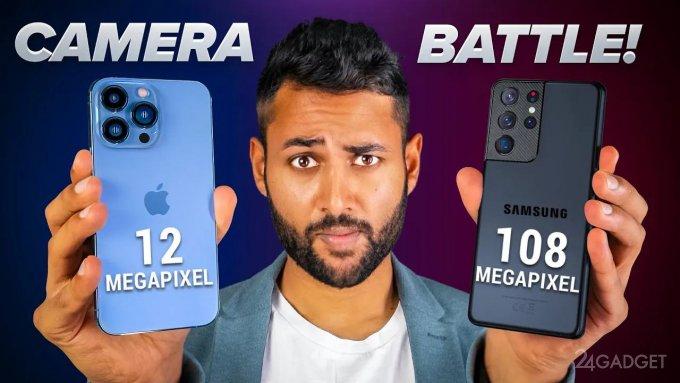 Apple iPhone 13 Pro Max и Samsung Galaxy S21 Ultra сошлись в очной битве камер apple,видео,гаджеты,мобильные телефоны,Россия,смартфоны,советы,телефоны,техника,технологии,электроника