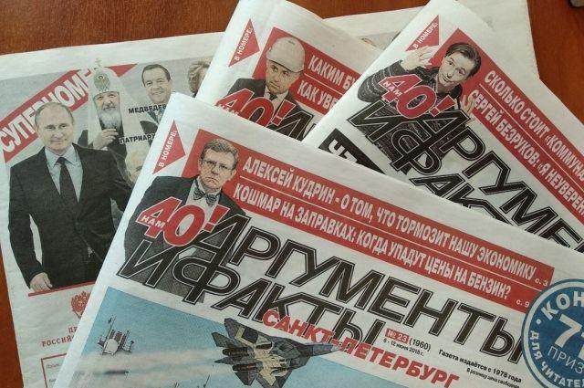 Почта России продлила подписку на «АиФ» для москвичей