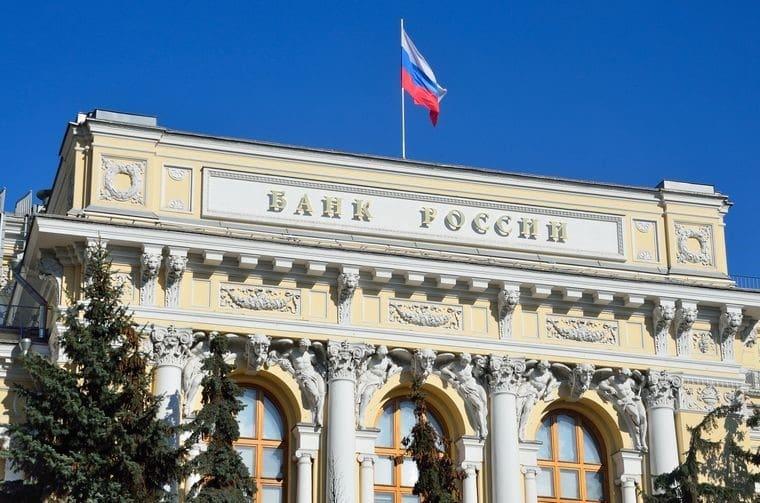 Западные СМИ восхитились решимостью России избавить от ценных бумаг США