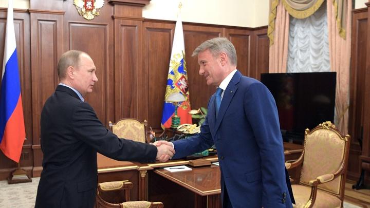 Раскритиковал Путина и сам не понял: Делягин прокомментировал заявление Грефа о «плохой системе управления страной»