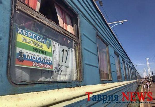 Украина специально отправляет вРоссию «поезда-развалины»: СМИ