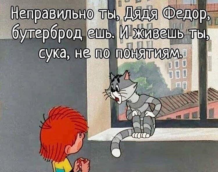 """- Кaкая у вaс стрaнная кaртина. Назывaется - """"Кот в сaпогах""""... Весёлые,прикольные и забавные фотки и картинки,А так же анекдоты и приятное общение"""