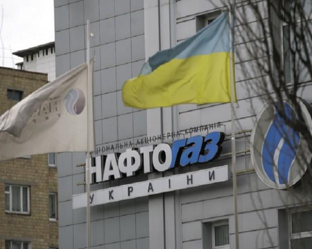 Смерть «священной коровы». Газовый удар для Украины