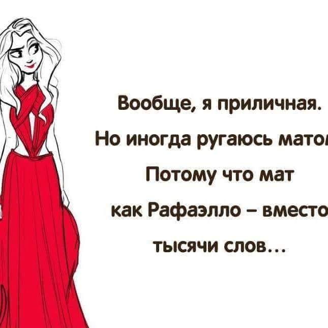 - Как по-татарски