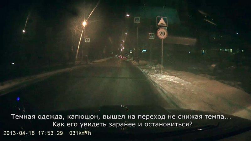 Крик души о пешеходах душа, крик, пешеход