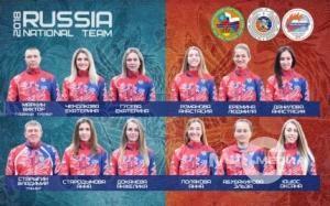 Женская сборная России - чемпион мира по пожарно-спасательному спорту