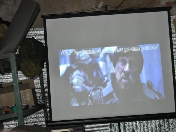 На Украине потратят полмиллиарда гривен на «патриотическое кино»