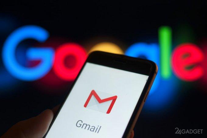 Архивируем и сохраняем всю почту Gmail