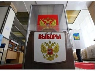 Выборы в Приморье - важный сигнал для изменений внутренней политики