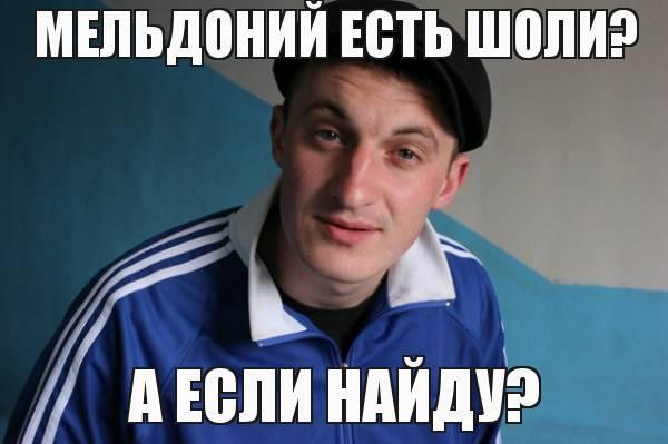 МОК может не разрешить российским спортсменам пройтись под флагом страны на церемонии закрытия