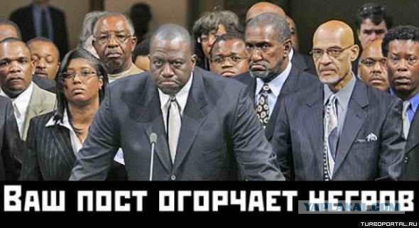 Группа из 54 стран Африки потребовала от Трампа извинений за высказывания о выходцах из «вонючих дыр»