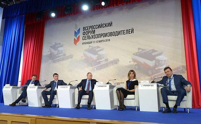 Всероссийский форум сельхозпроизводителей -/- НОВОСТИ НЕДЕЛИ